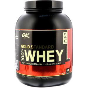 【Optimum Nutrition】ゴールドスタンダード 100%ホエイ、おいしいイチゴ:プロテイン紹介
